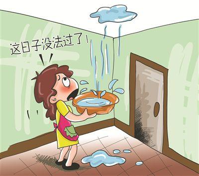 家装防水补漏的四个技巧