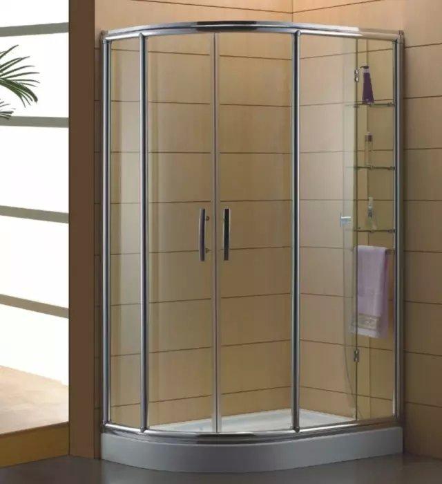 淋浴房的尺寸有哪些