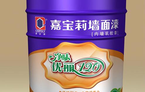 仿瓷涂料价格品牌以及它是否有毒性