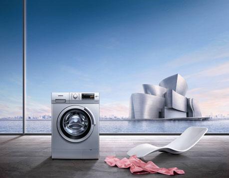 西门子洗衣机尺寸介绍