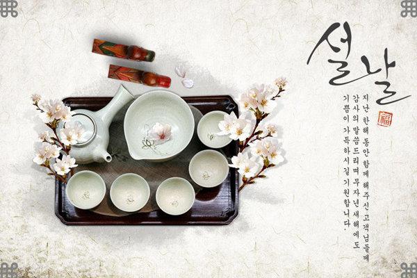 木质茶具托盘简介