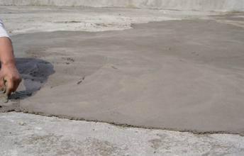 混凝土墙抹水泥砂浆防水层