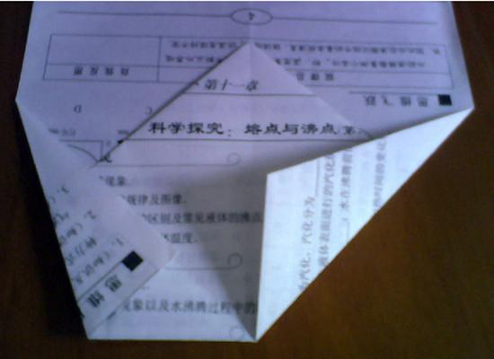 空中之王纸飞机折法图解